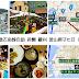 【南韓】首爾、慶州、釜山親子自助七日 1人不到2萬元 (實際57000NT)