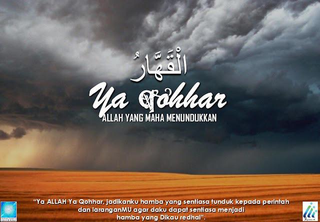 Allah Ya Qohhar