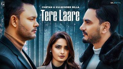 Tere Laare Lyrics for Chetan & Kulwinder Billa Punjabi Song 2020