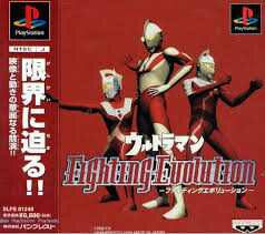 Ultra Fighting Evolution (BR) [ Ps1 ]
