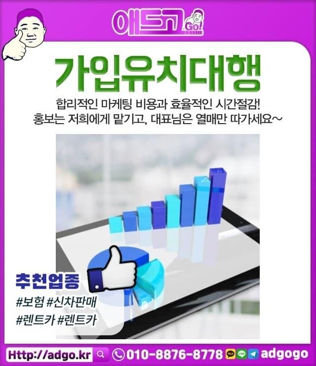 청주흥덕이색마케팅
