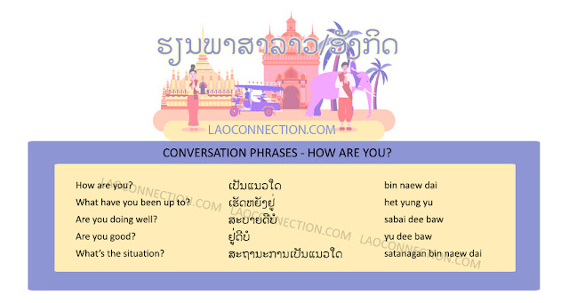 "Learn Lao and English:  Ways to ask ""how are you?"""