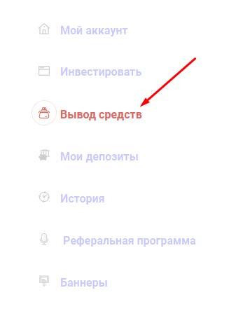 Регистрация в Insta4x 5