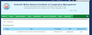 Vidya Sahakari Bank Recruitment 2021 25 Clerk Posts