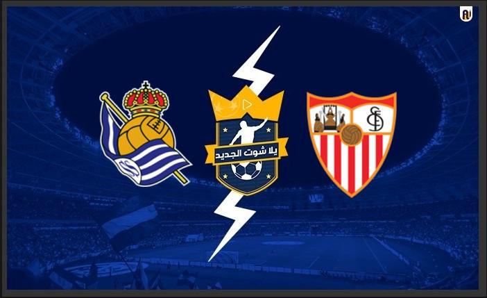 بث مباشر: مشاهدة مباراة إشبيلية وريال سوسيداد اليوم 2021/9/19 في الدوري الاسباني