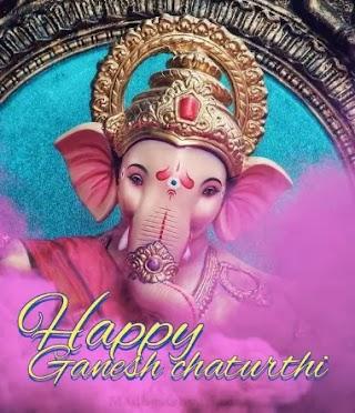 Happy Ganesh Chaturthi Photo Images Free Download   Ganesh Chaturthi Hindi Wishes