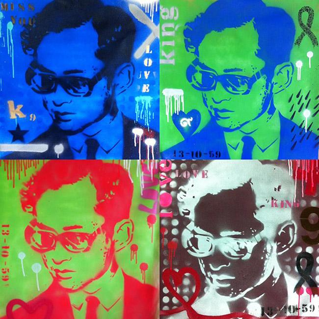 Kongsak Studio aka Tykrub Poonphol - Thai King Rama IX Art