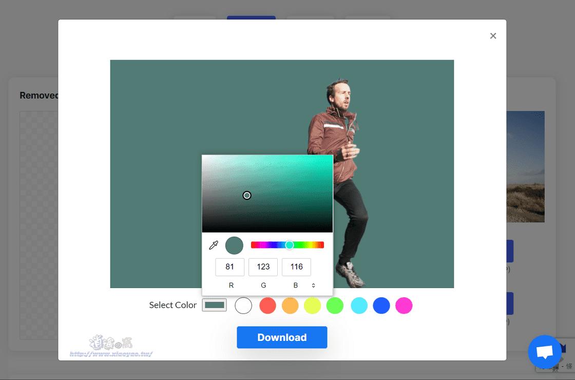 BackgroundCut 線上清除照片背景