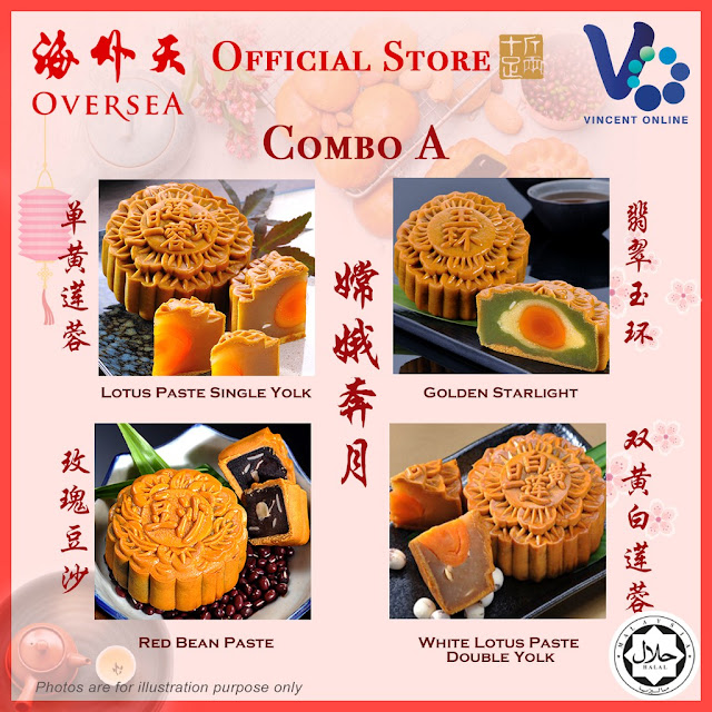 Shopee Mid Autumn Festival Mooncake Promotion Penang Blogger Influencer Oversea