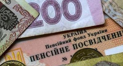 Кабмин с 1 марта проиндексирует пенсию на 11% для 8 млн пенсионеров