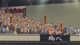 Hellominju.com: ハイキュー!! 烏野高校 横断幕   Haikyuu!! Banner   Hello Anime !