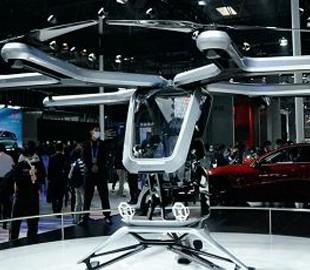 Грузовой квадрокоптер Xpeng Motors