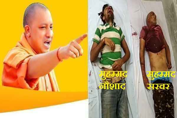 up-police-encounter-kairana-badmash-naushad-and-sarwar