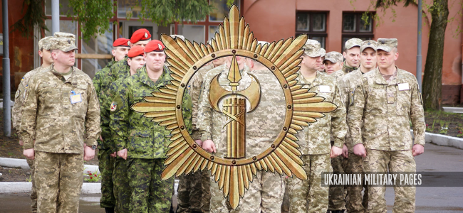 Ukrainian Military Pages - ВСП