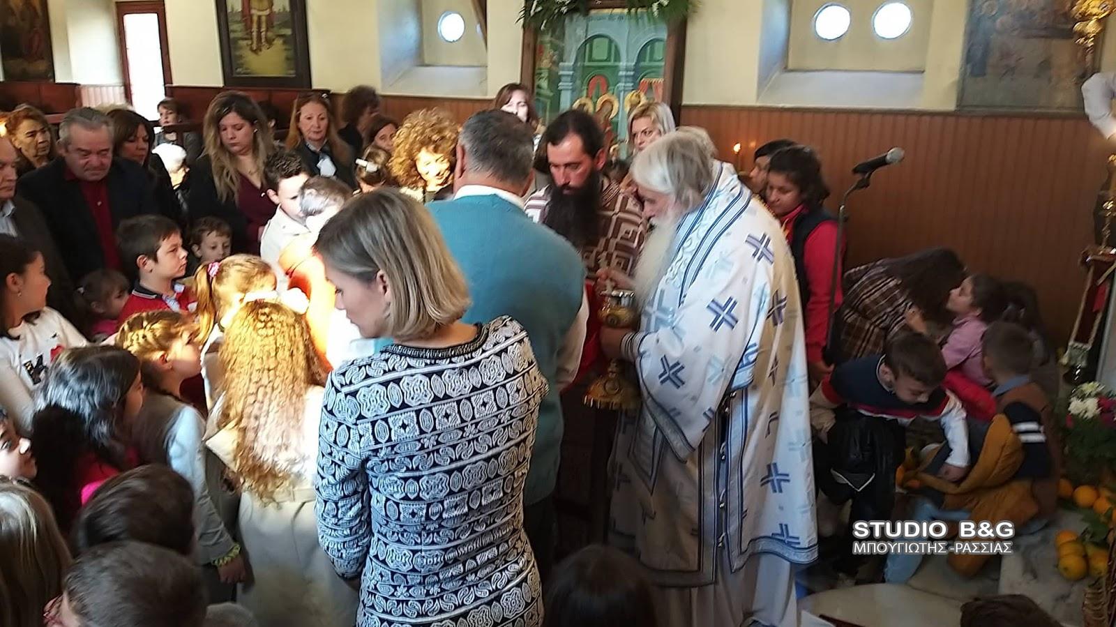 Η εορτή των Εισοδίων της Θεοτόκου στη Νέα Τίρυνθα