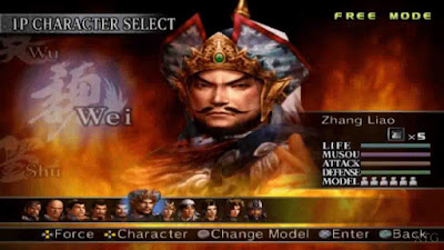 Download Game Dynasty Warriors 4 ISO PS2 (PC)