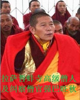 遭判无期徒刑的西藏拉萨哲蚌寺洛色林僧院高级僧人、学者强巴旺秋案情通报