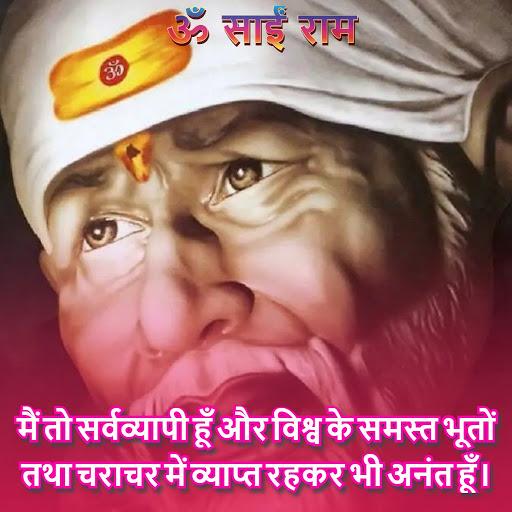 Sai Baba Status images