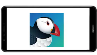 تنزيل برنامج puffin browser pro mod مدفوع مهكر بدون اعلانات بأخر اصدار من ميديا فاير