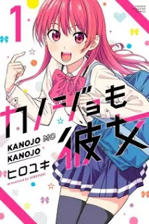تقرير انمي Kanojo mo Kanojo