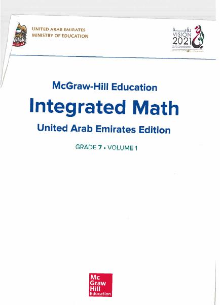 دليل المعلم في الرياضيات المتكاملة بالانجليزي للصف السابع الفصل الاول