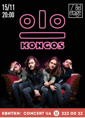 "KONGOS ""Repeat After Me"", ""The World Would Run Better"""