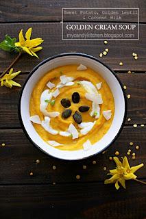 Златна крем супа