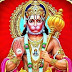 Hanuman Beej Mantra : Sanskrit, Hindi Lyrics and English language with PDF download