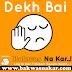 Introduction to bakwasnakar.com a new startup of Blogistan