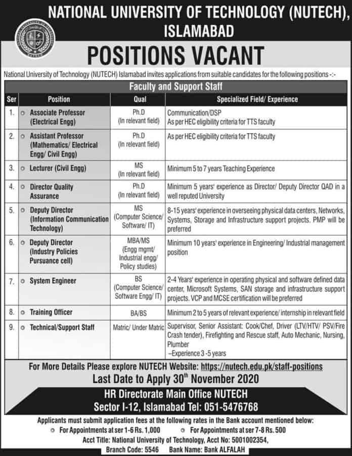 Jobs in NUTECH Islamabad Nov 2020