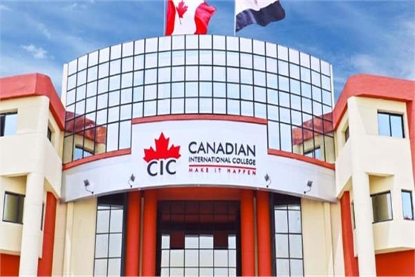 أسعار مصاريف الجامعة الكندية و تنسيق القبول 2021 - 2022
