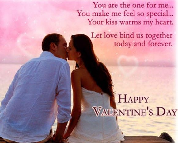 You Are the One For Me Happy Valentines Day - Quotes Top 10 Updated
