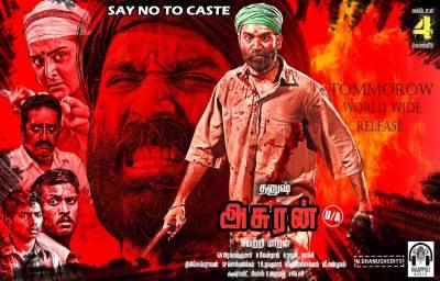 Asuran 2019 Hindi Dubbed Tamil Malayalam Full Movie 480p HD
