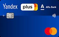 Дебетовая карта Яндекс.Плюс