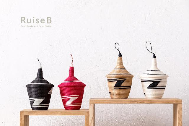 RuiseB「ルイズビィ」:ルワンダ「幸せを呼ぶ色彩のかご」アガセチェ