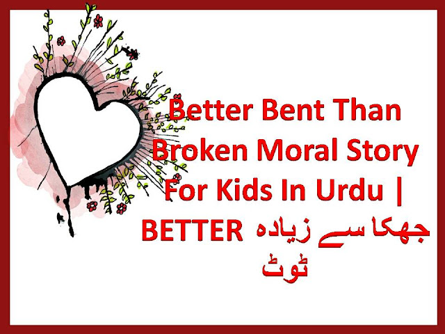Better-Bent-Than-Broken-Moral-Story-For-Kids-In-Urdu