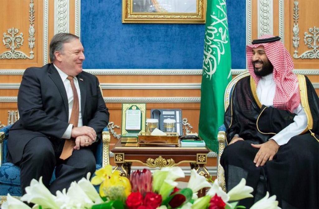 Bertemu Trump, Pompeo: Saudi Tetap Pelayan Dua Kota Suci