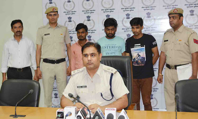 gurugram-police-caught-3-persons-in-fraud-case