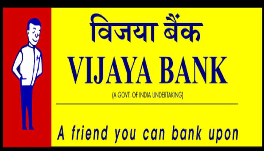 Vijaya Bank Pre-Joining Formalities for the Post of Clerk: Check Here