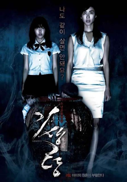 ghastly korean horror movie