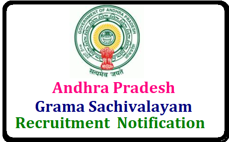 AP Grama Sachivalayam Jobs Notification 2019 AP Village Secretariat Recruitment 2019 Application Form Exam Dates Pattern Syllabus Details | AP Village Secretariat Notification 2019 | 1.60 Lakh AP Grama Sachivalayam Jobs | AP Grama Secretriat Recruitment 2019: 1.6 Lakh Vacancies | Get Apply Link here – Check Updates | Ap Village Secretary Jobs | AP Grama Sachivalayam Notification 2019 | 1.6 Lakh Village/Grama Secretariat Posts | Apply Online |AP Grama Sachivalayam Recruitment 2019 | AP Grama Sachivalayam Recruitment 2019 – 1.6 Lakh Vacancies Open | AP Grama Sachivalayam Jobs Notification 2019 – Apply Online For 1.6 Lakh Posts AP Village Secretariat Notification 2019 | 1.60 Lakh AP Grama Sachivalayam Jobs /2019/07/ap-village-secretariat-grama-sachivalayam-recruitment-notification-2019-application-form-apply-online-exam-dates-syllabus-hall-tickets-selection-procedure-answer-key-cut-off-marks-result-merit-list-download-www.ap.gov.in.html