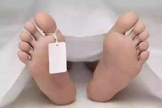 Encuentran atado y amordazado cadáver de mujer estadounidense en Puerto Plata