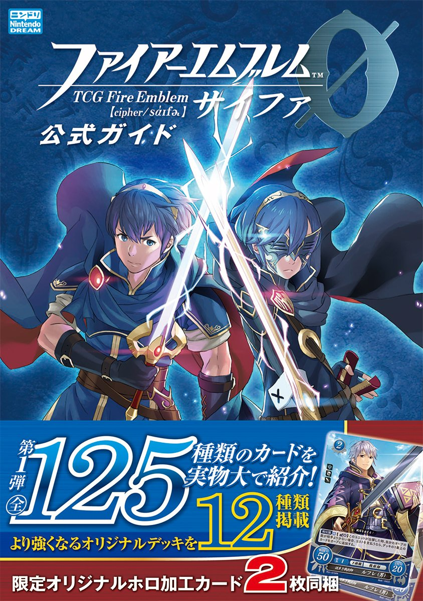 The Lycian League: News: First Images of Fire Emblem Cipher