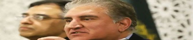 Pakistan Wanted Reconciliation But India Did Not Reciprocate: Pak FM Qureshi