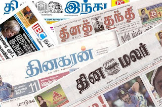 Daily News Papers 01.10.2019