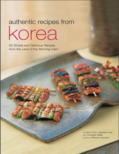 Simple And Delicious Recipe From Korea