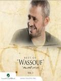 George Wassouf-Best Of Wassouf