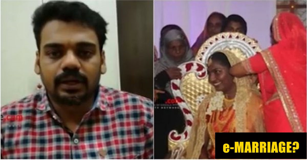 Kerala Man Attends His Own Marriage Online From Saudi Arabia