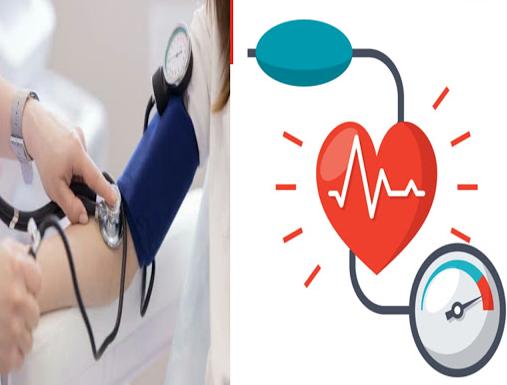 علاج ضغط الدم المرتفع