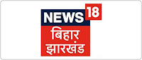 Watch News18 Bihar Jharkhand News Channel Live TV Online | ENewspaperForU.Com